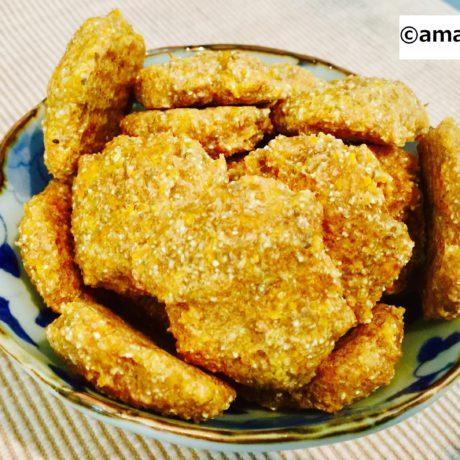 カムット・クッキー(人参味)