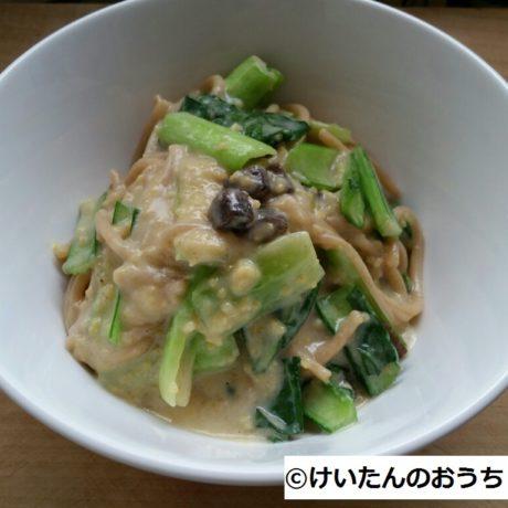 【乳製品不使用】餅粟のクリームスパ