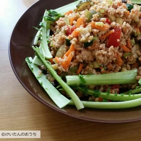 アインコーンクスクスと玄米のチョップドサラダ