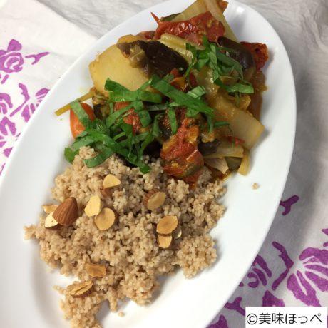 夏野菜の味噌煮ラタトゥイユ風クスクス添え